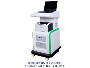 昱昊 经颅磁刺激治疗仪(计算机版)四通道 DK-III型