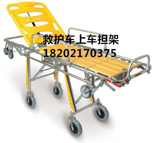 意大利MEBER米博急救救护车上车担架进口ART.7210