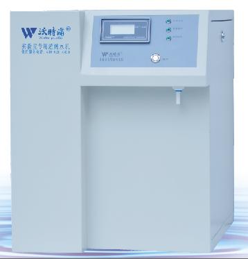 沃特浦WP-UP-1820普通型实验室专用超纯水机(单取水口)