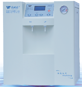 沃特浦WP-UP-LH-10理化分析型实验室专用超纯水机(中文液晶)