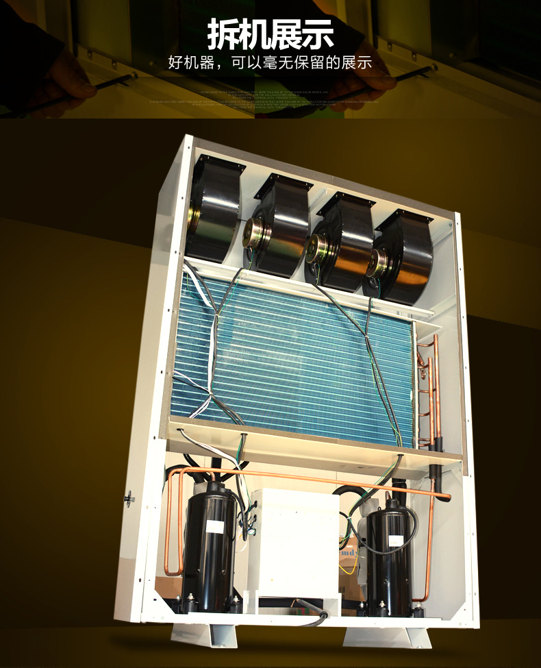 德业工业除湿机DY-6480EB适用400-800平方米可适用低温环境(质保三年)