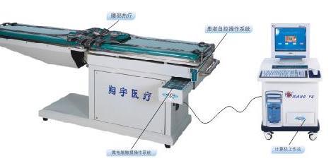 翔宇  YHZ-IV多功能牵引床  液晶显示