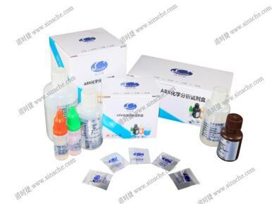 清时捷微量检测试剂盒W-ARK