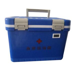 华民伟业 12L血液运输箱|血液冷藏箱