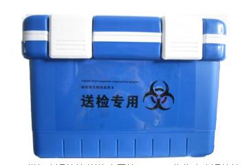 华民伟业 A类标本运输箱 送检专用箱 UN2814生物安全运输箱