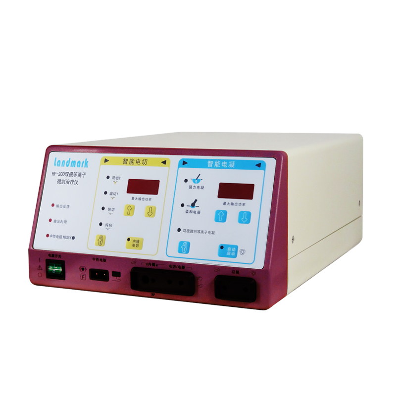 射频电极/医用高频电极
