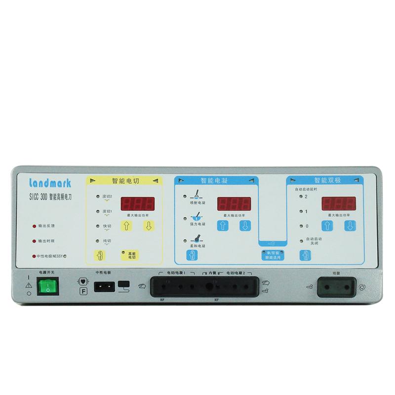 徕曼SICC300智能型高频电刀/高频电刀型号规/高频电刀批发/采购