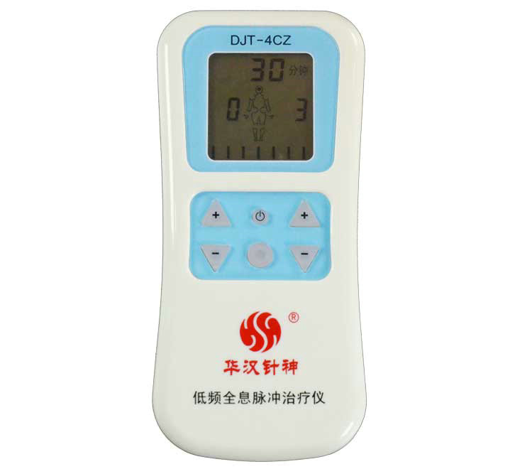 华汉针神DJT-4CZ脉冲治疗仪器电麻仪理疗机华汉神针 厂家
