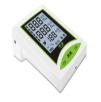 爱立康臂式血压计(礼盒)AES-U141