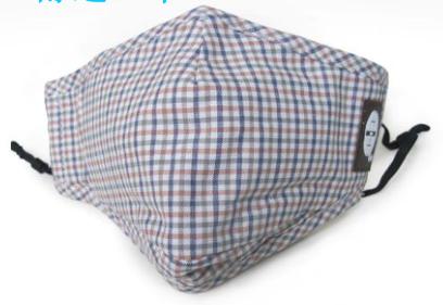 深中海舒适口罩 PM2.5口罩 可调大小