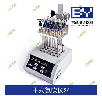 秉越 BYN100-2 氮吹仪/氮气浓缩仪/氮气吹扫仪