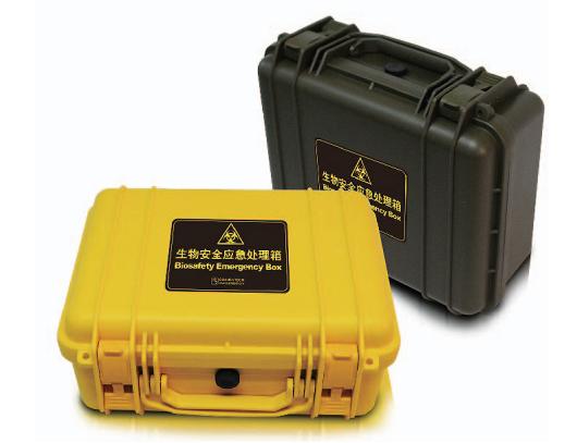泉发科技生物安全应急处理箱QDW-LD702转移样品紧急处理箱
