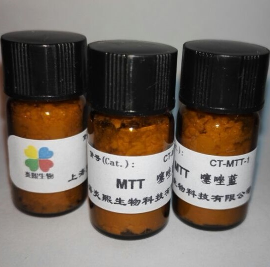 炎熙生物 MTT/噻唑蓝 1克
