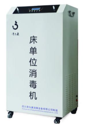 净为康 床单位臭氧消毒机  JWK-CDX-2000A  体积小移动方便