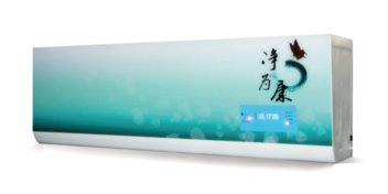 净为康 等离子空气净化消毒机 JWK/JH -I 壁挂式 适用体积120m3