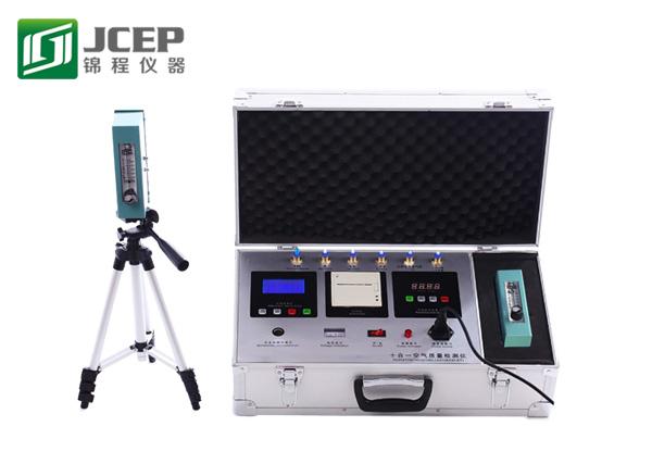 锦程 室内甲醛检测仪jc-5 十合一甲醛检测仪