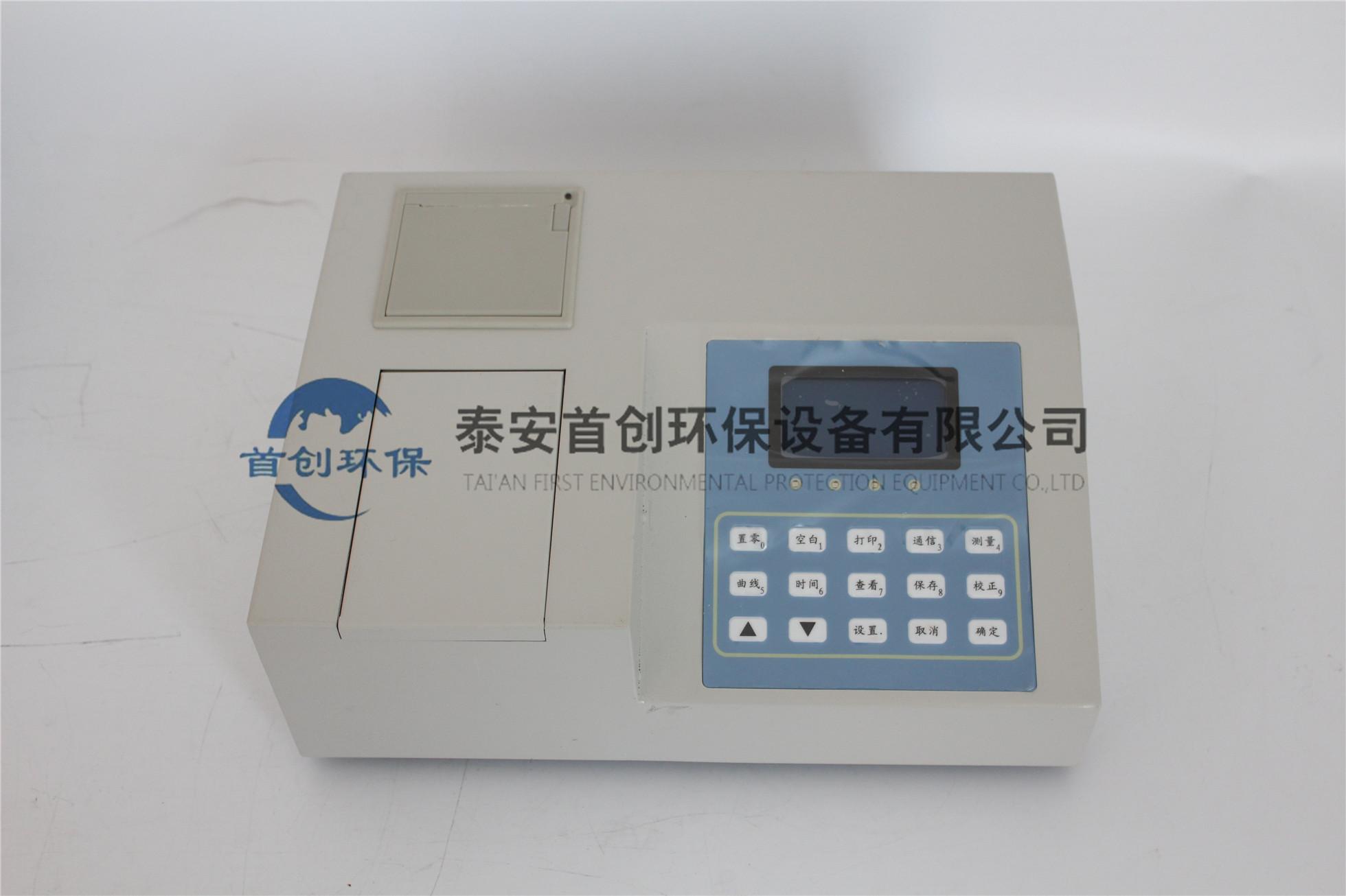 首创环保SC-70A型COD快速测定仪|品牌COD测试仪厂家直销