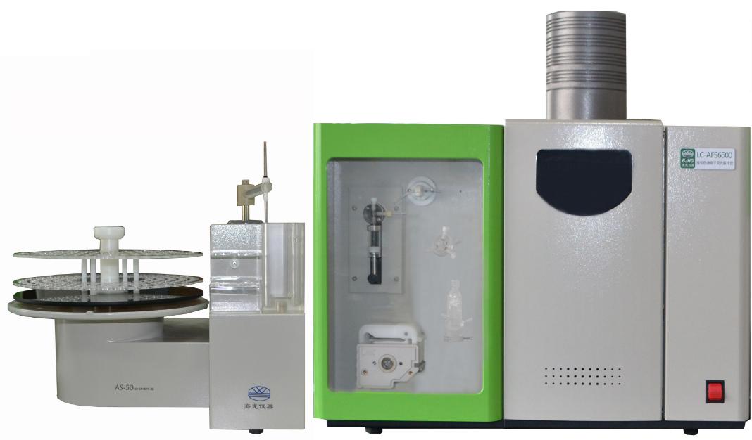 海光 AFS-9750双道原子荧光光度计(含软件)