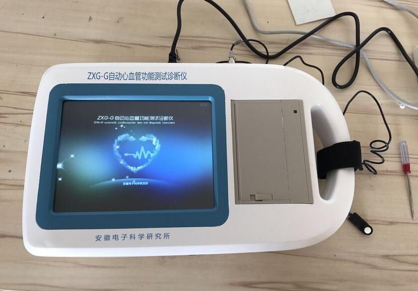 安徽电子 ZXG-G 自动心血管功能测试诊断仪/国产诊断仪参数图片,报价