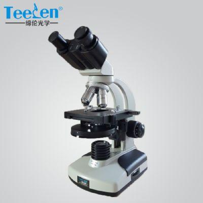 缔伦光学XSP-BM17双目相衬显微镜