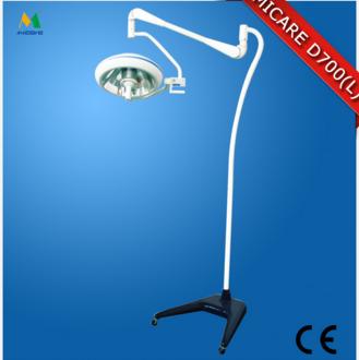 迈柯尔 整体反射式D700(L)落地式手术无影灯手术室专用