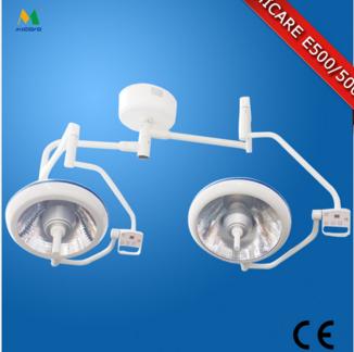 迈柯尔 整体反射式LED手术无影灯 E500/500双头吸顶式