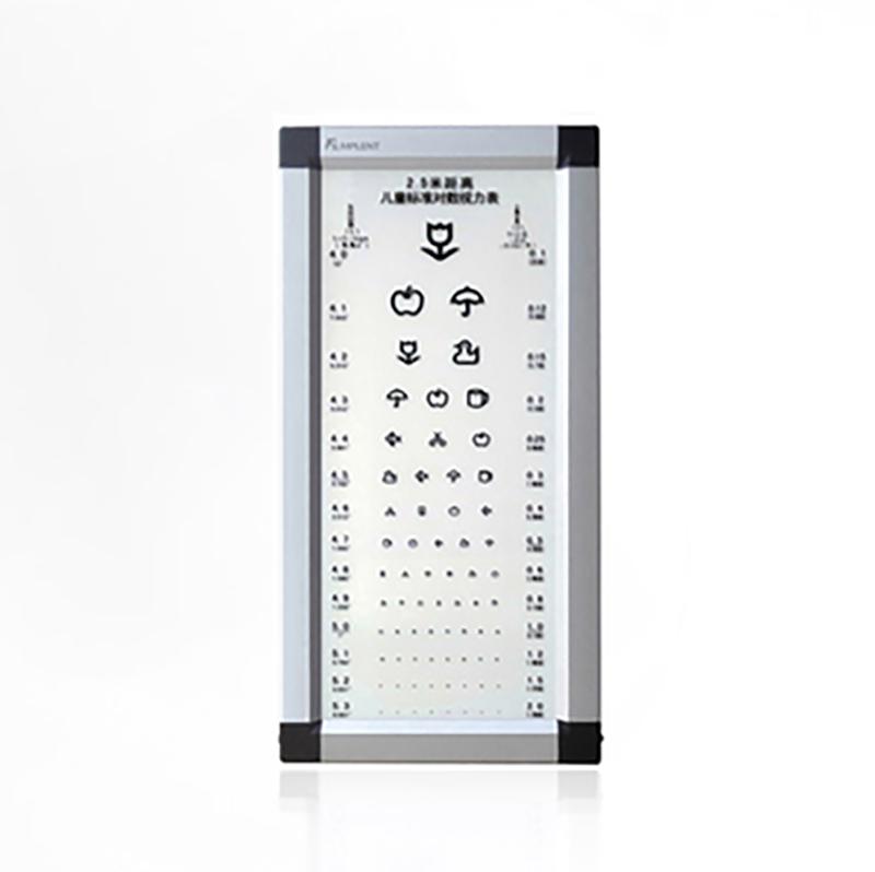 兆丰   ZS-2500T   超薄医用视力表 LED视力表 儿童视力表 (2.5米视距)