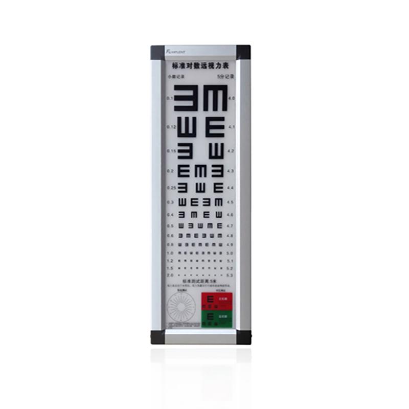 兆丰 ZS-5000E 标准对数视力表 LED超薄视力表(5米视距)