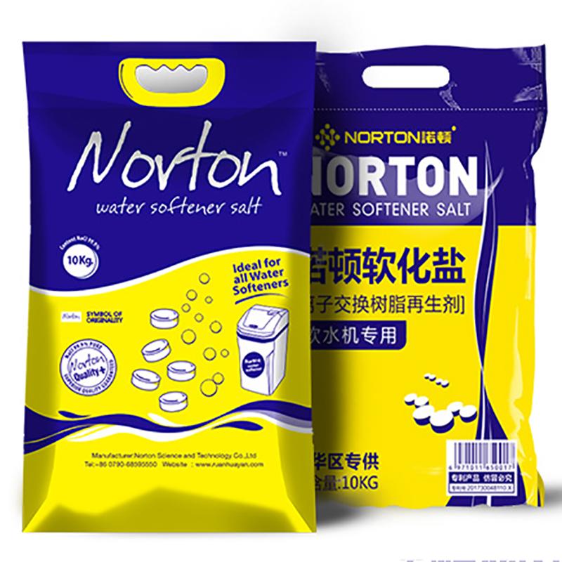 诺顿  高级软化盐批发1吨水处理材料