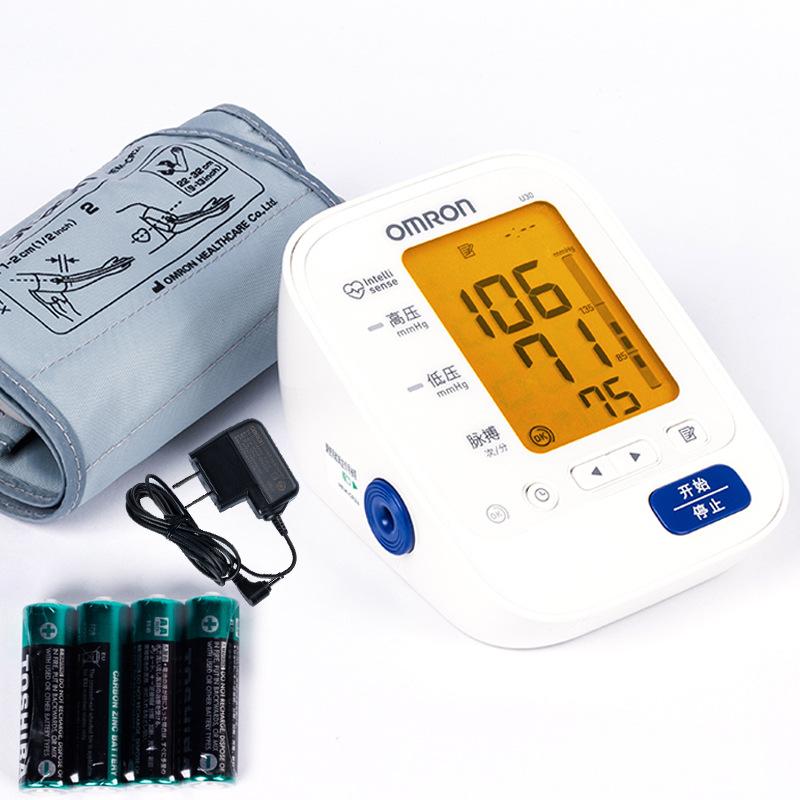 欧姆龙电子血压计HEM-7133上臂式血压仪家用测量全自动血