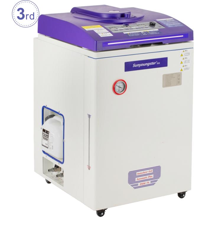 尧勋普惠行智能自动PHM系列 标配  全自动高压蒸汽灭菌器灭菌锅自动型