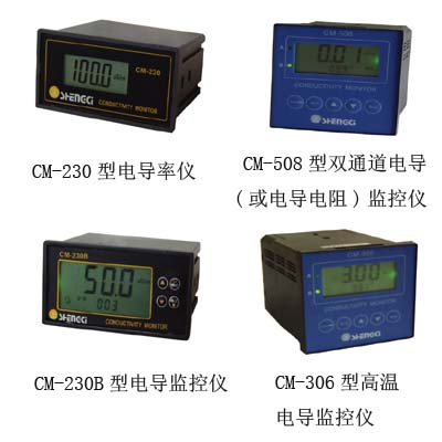 晶磁/盛磁CM-508双通道电导/电阻监控仪
