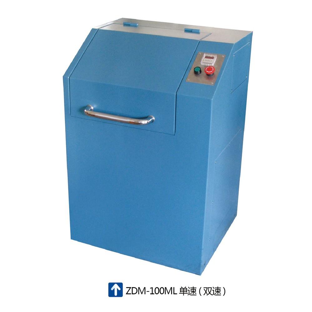 天津科器 ZDM-100-II型 振动磨