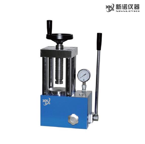 新诺 SYP-15A型手动粉末压片机 15吨 小型油压机 热卖压片机 红外压片机