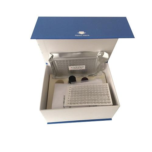 山羊丙氨酸氨基转移酶(ALT)ELISA检测试剂盒