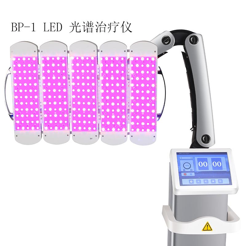 LED光谱治疗仪 BP-1 蓝色科技医用型