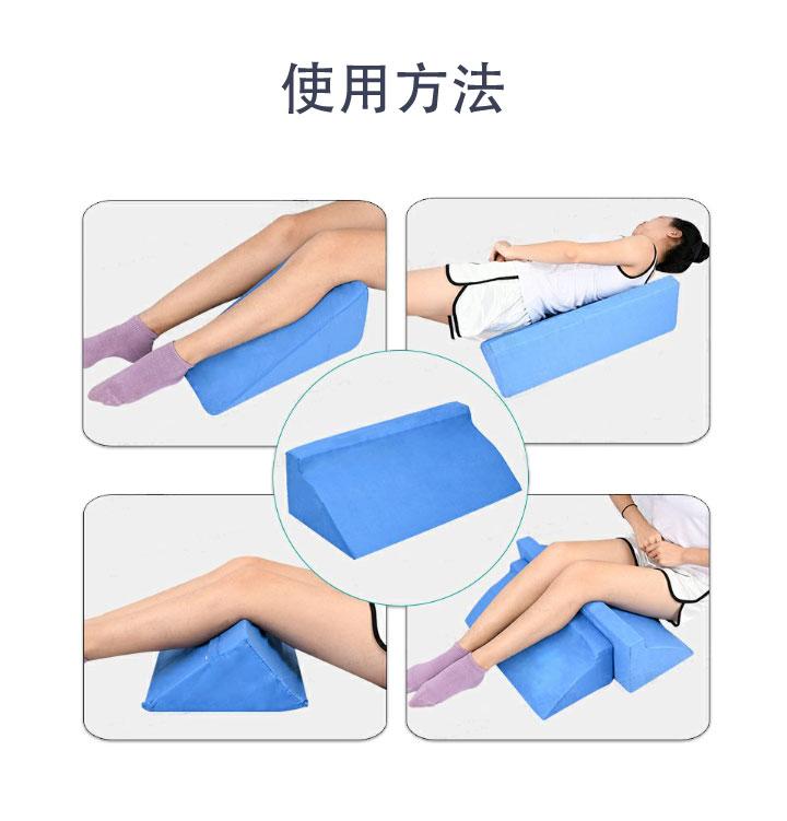 天呈医流带拉锁易换洗R型翻身垫翻身枕三角枕垫 防褥疮垫侧身垫