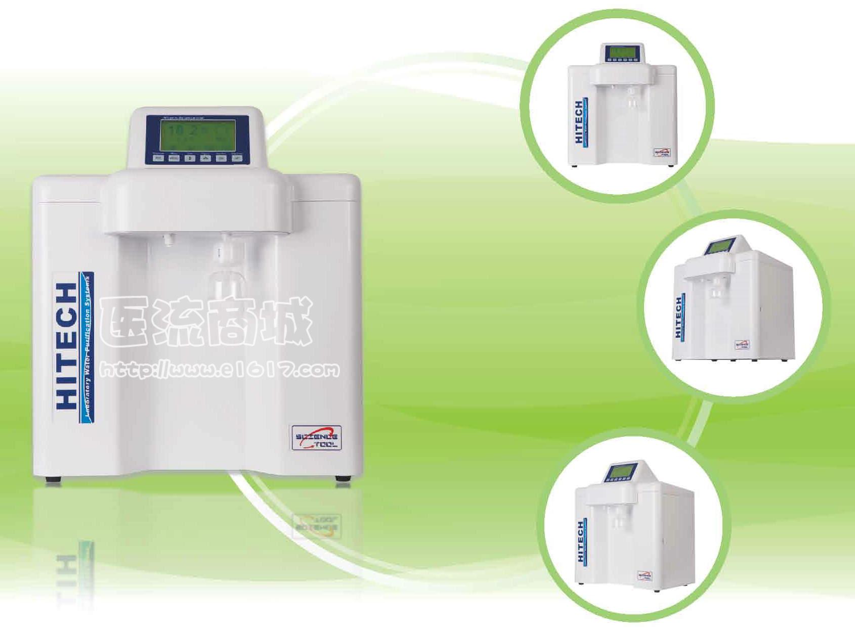 和泰Master-Q 反渗透去离子纯水机 15L/H 基础应用型
