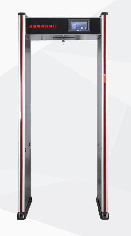 温控门 通过式检测门 TP-2020-6带安检