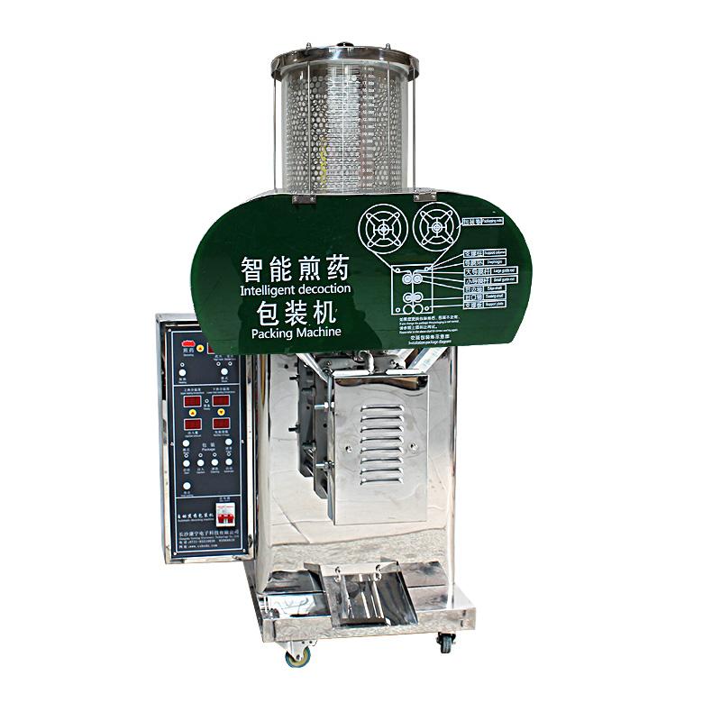 康宁常温玻璃煎药包装一体机KNBL-A