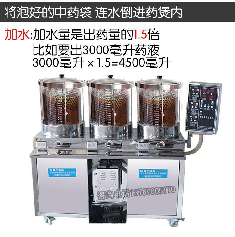康宁常温玻璃煎药包装一体机KNBL-C