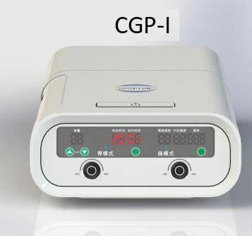 腾跃CGP-I、CGP-II、CGP-III型数字化音乐电胃肠多功能治疗仪