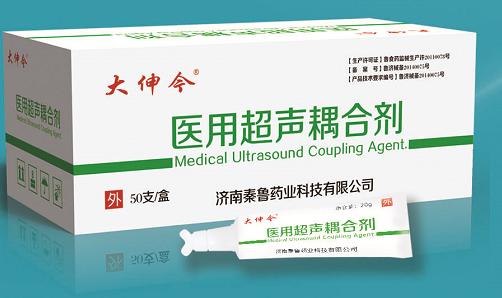 一次性医用超声耦合剂  20g/支独立包装