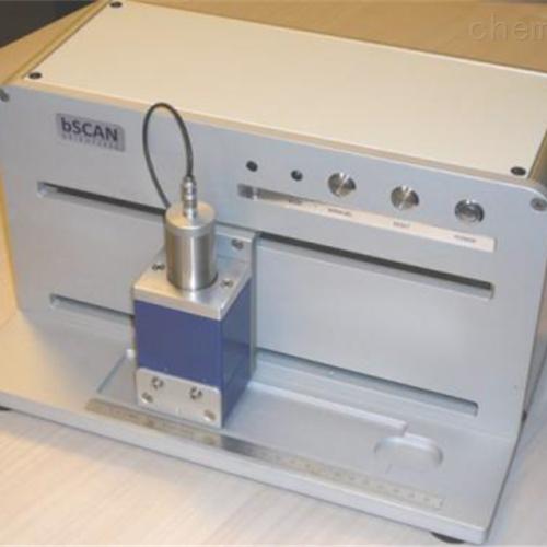 薄层放射性扫描仪