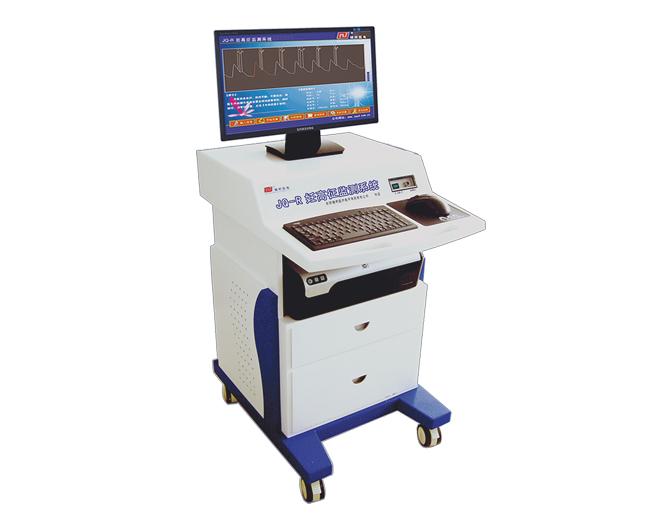 健桥医电JQ-R 妊高征监测系统 妊高征检测仪 血液的虎克弹性体管道系统仪