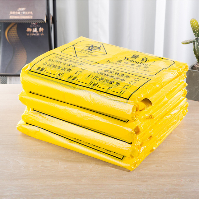 黄色医疗垃圾袋