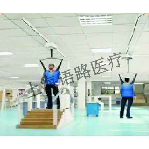 上海语路医疗单吸顶悬吊康复训练系统