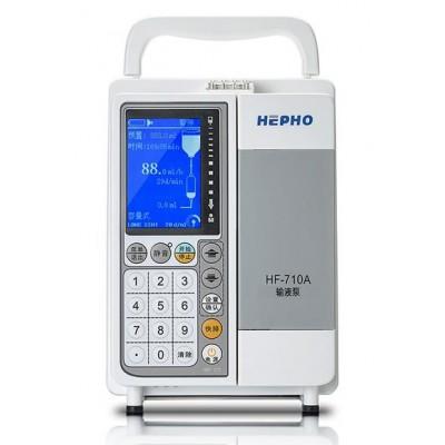 广东恒丰 HF-710系列一次性使用 医用无菌自控输液泵 双CPU设计 双堵塞压力传感器输液泵