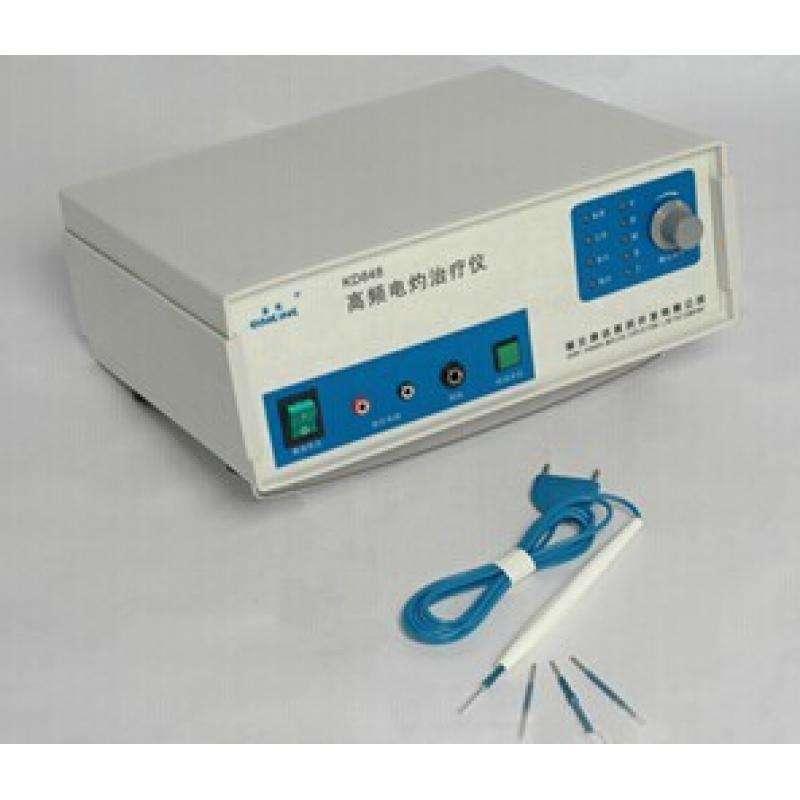 (湖北康达)KD848高频电灼治疗仪