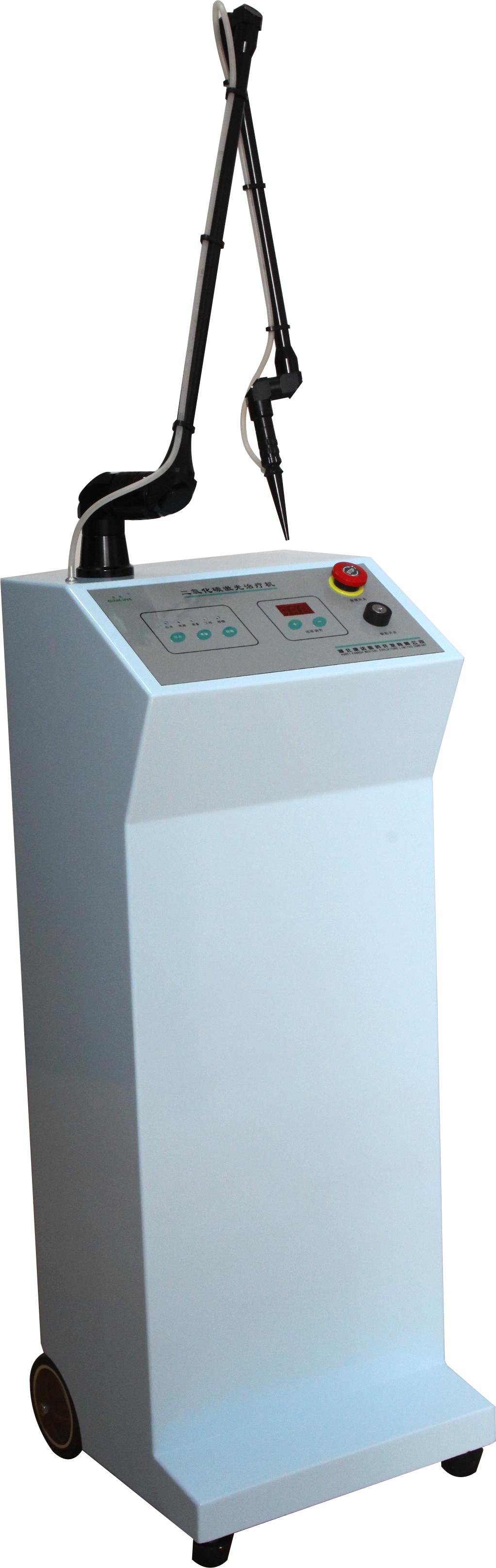 湖北康达 立式 KD-II 二氧化碳激光治疗机